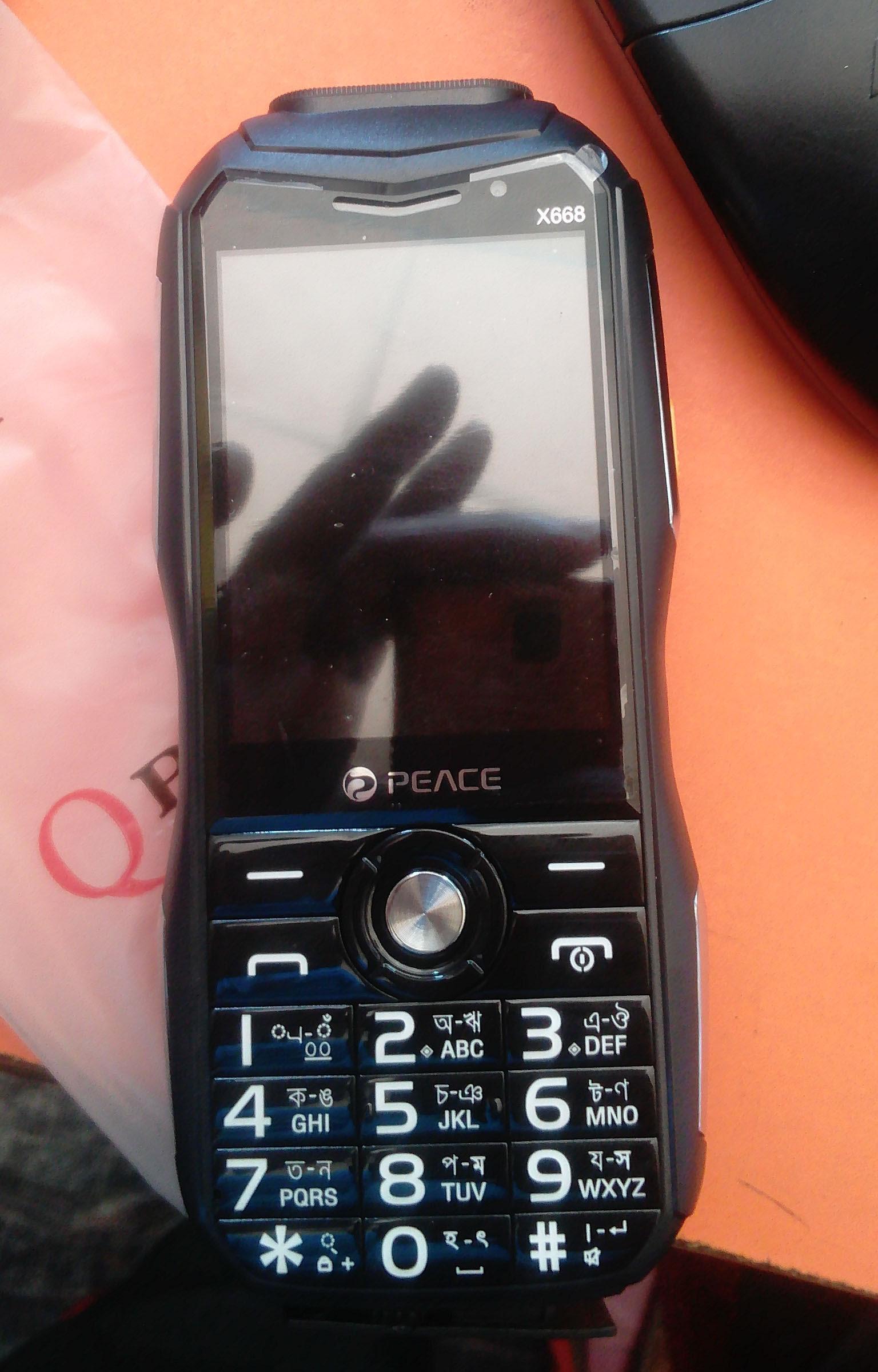 PEACE X668