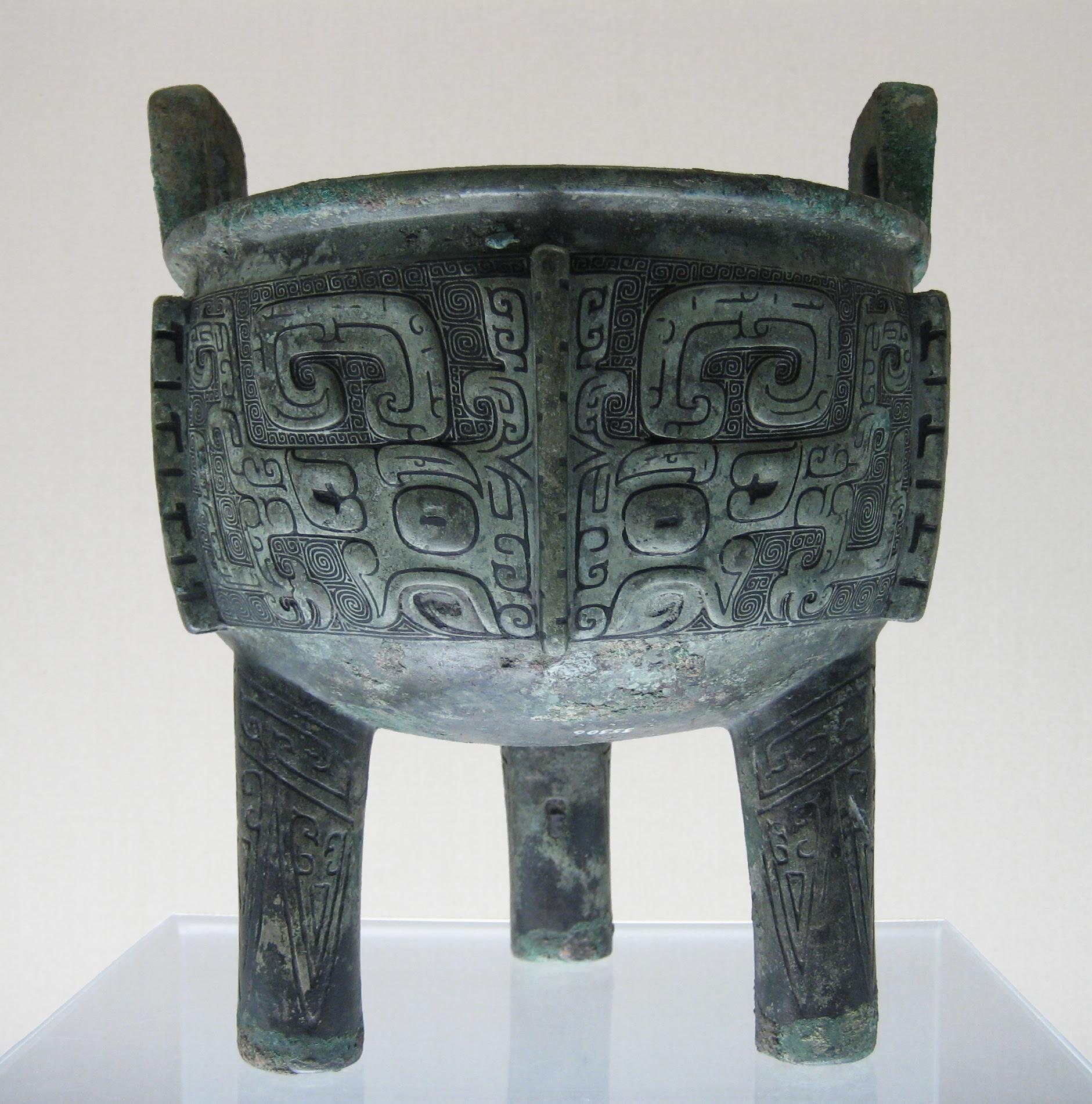 http://upload.wikimedia.org/wikipedia/commons/5/50/Liu_Ding.jpg
