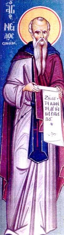 IMG ST. NILUS of Sinai