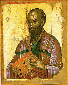 http://upload.wikimedia.org/wikipedia/commons/thumb/3/3e/Saint_Paul_in_Holy_Stavronikita_Monastery.jpg/230px-Saint_Paul_in_Holy_Stavronikita_Monastery.jpg