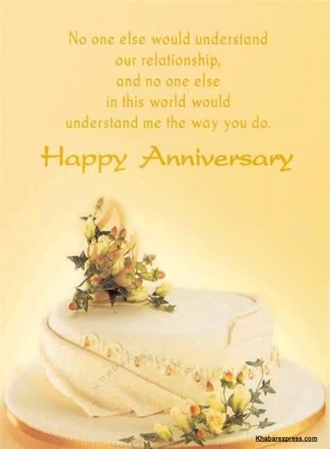 Happy Anniversary In Heaven Quotes. QuotesGram
