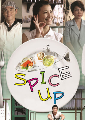 Spice Up - Season 1