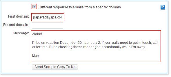 Email Responder Спряжение - preceptenterprise