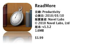 ReadMore 1.3.2
