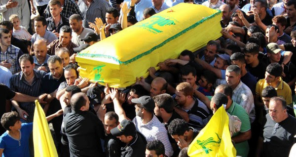 جمهور حزب الله