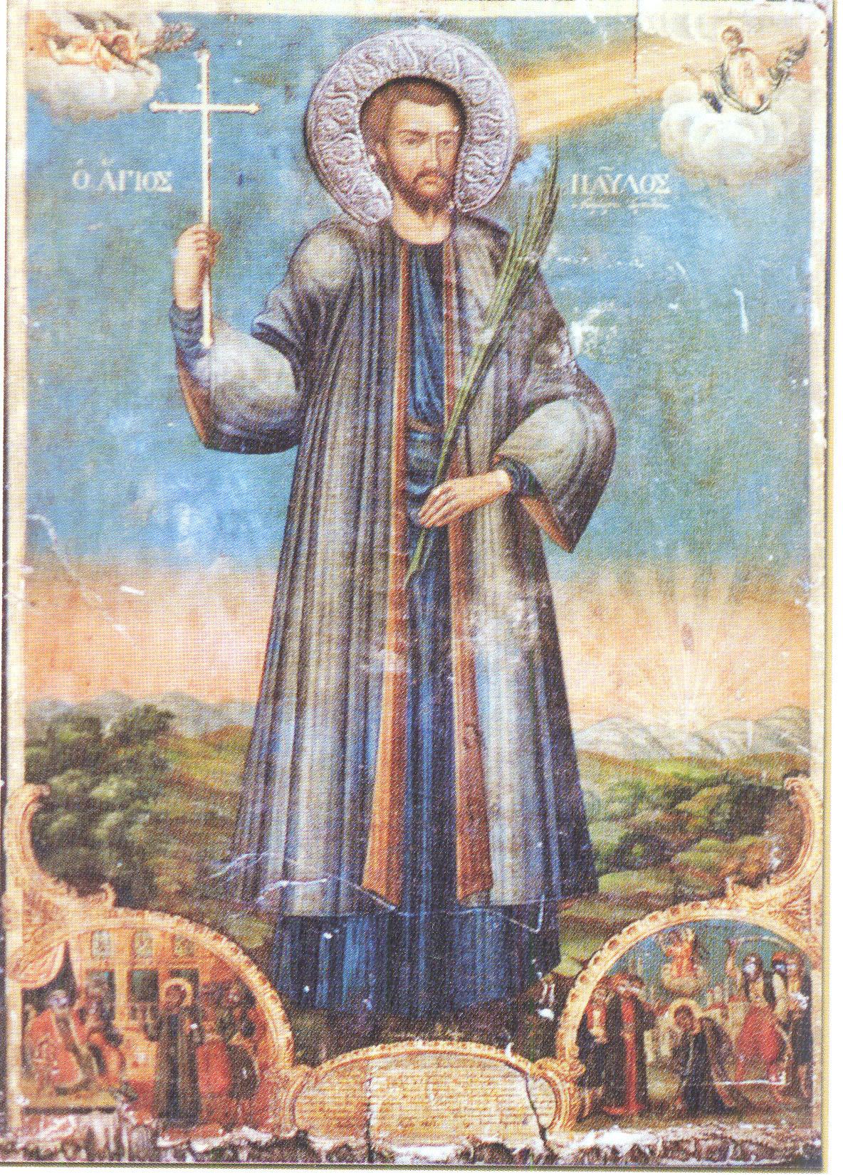 Αποτέλεσμα εικόνας για Άγιος Παύλος ο Πελοποννήσιος ο Οσιομάρτυρας