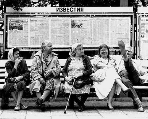 Leningrad looks ... por -rt-