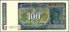 IndP.63100RupeesND1970.jpg
