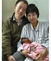 Hu Jia e Zeng Jinyan