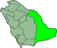 Map of Saudi Arabia with the Eastern Province ...