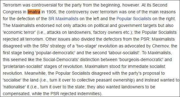 https://en.wikipedia.org/wiki/Socialist_Revolutionary_Party