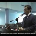 Dr. Hendra Karianga, SH, MH; Pakar Hukum Keuangan Publik dari Maluku Utara