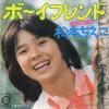 MATSUMOTO, CHIEKO - boyfriend