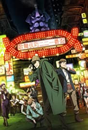 Kabukichou Sherlock Episode List