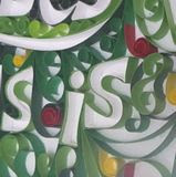 """Jesus is Born"" Tree Details Quilling"