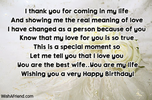 I Thank You For Coming In Birthday Wish For Wife