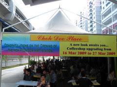 Open House Banner