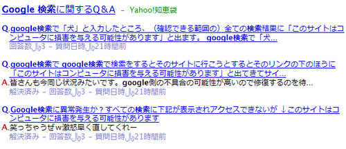 Yahoo! 知恵袋 by you.