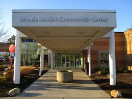 Community Center «Mandel Jewish Community Center», reviews and photos, 26001 S Woodland Rd, Beachwood, OH 44122, USA
