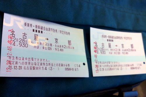 Shinkansen ticket from Nagoya to Kyoto
