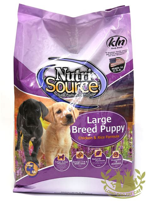nutrisource chicken  rice large breed puppy