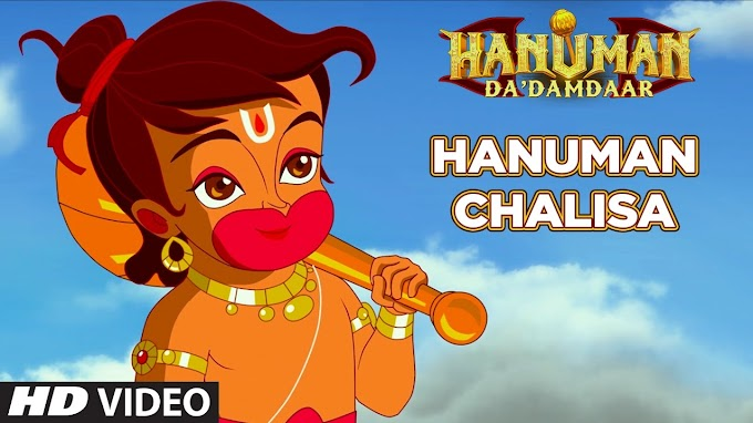 Hindi Lyrics Of Hanuman Chalisa - Bhakti Songs Video, Hindi and English
