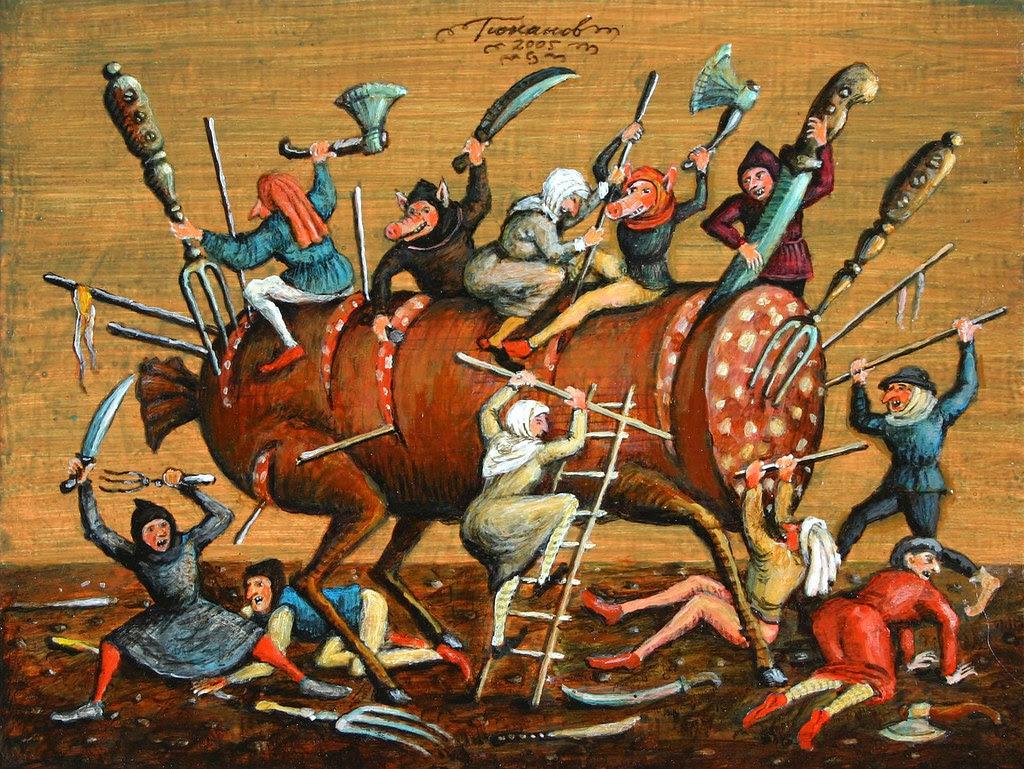Sergey Tyukanov - Battle With Sausages-ll, 2006