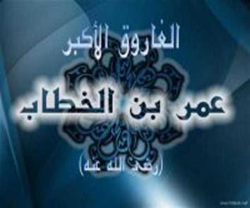 http://www.al-eman.com/aleman/others/recommendation-image/10611.jpg