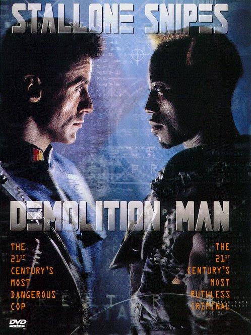 Demolition Man 3 Muscheln