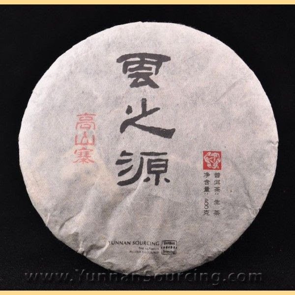 2011 Yunzhiyuan Gaoshanzhai