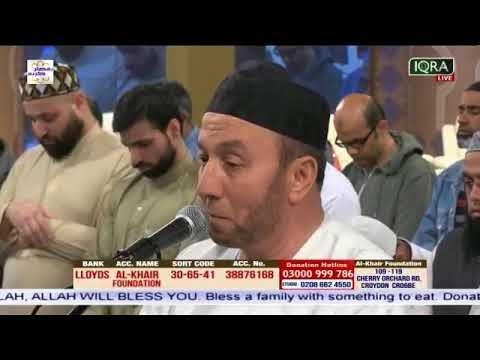 الشيخ محمد جبريل - القرآن الكريم تراويح 2018 كاملة