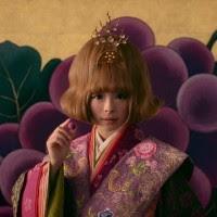 Kyarypamyupamyu (きゃりーぱみゅぱみゅ)