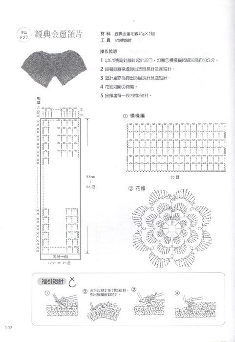 00102 (481x700, 147Kb)