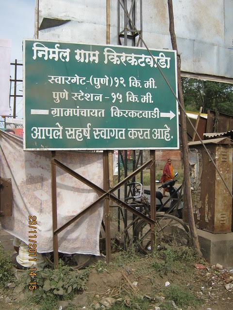Distance from Kirkatwadi - Swargate 12 Km & Pune Station 15 Km!