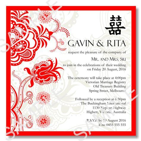 Free Reception Invitation Templates   Bhghh   Chinese