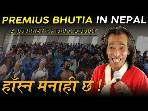 Premius Bhutia in Nepal || Motivational & Comedy Speech || Journey of Drug Addict