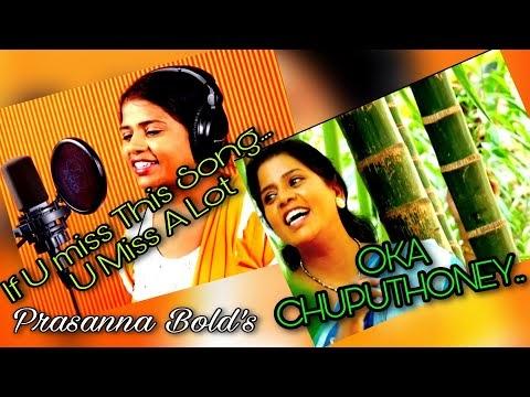 Okka Chuputhone ... Prasanna Benhur