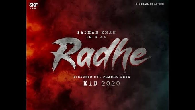 Radhe Movie Review | Star cast and Release date in Hindi