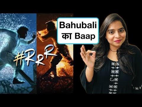 RRR Motion Poster Teaser Review by Deeksha Sharma