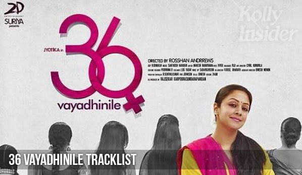 Jyothika's 36 Vayadhinile Track list