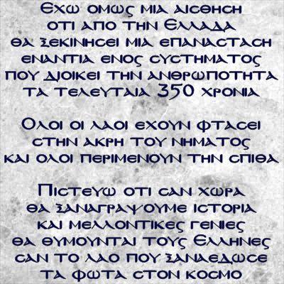 http://olympiada.files.wordpress.com/2010/07/olympia.jpg