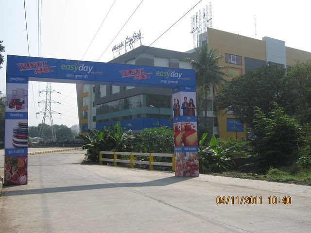 'easyday market' and Abhiruchi CityPride Multiplex at Abhiruchi Mall & Multiplex, Sinhagad Road, Pune 411 041