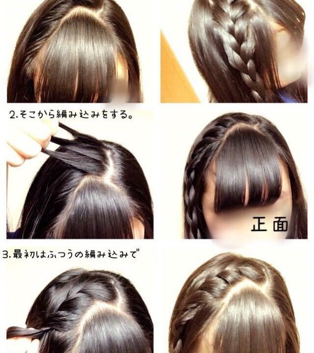 髪型 式 小学校 卒業 こんなに決まる!小学校の卒業式の髪型【保存版】(男の子編)