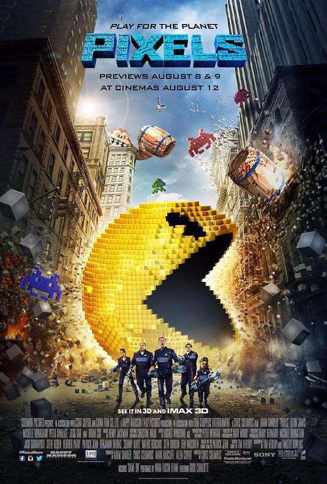 póster pixels