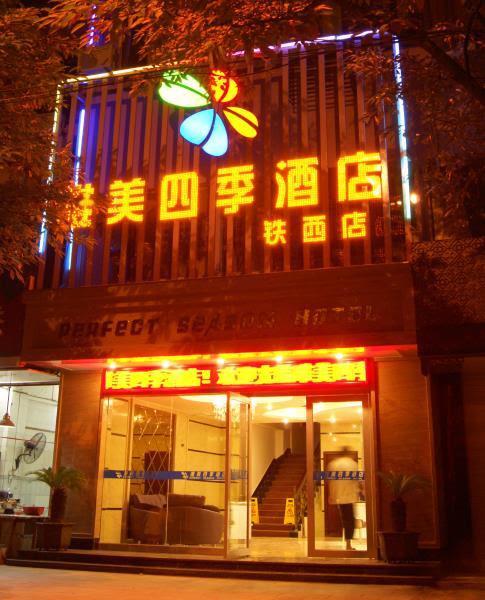 Guilin Perfect Season Hotel Tiexi Branch Reviews