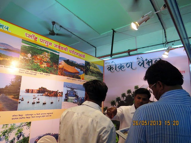 Kokan Vaibhav - Farmhouse Plots - Shrivardhan Kherdi - Dighi Port Sarve Gaon - Raigad District -  Visit Sakal Agrowon Green Home Expo, 25th and 26th May, 2013