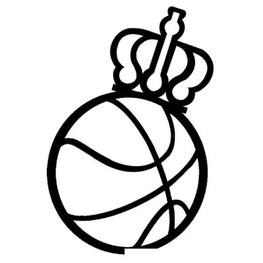 Balonrey Dibujo De Pelota De Basquetbol Con Corona De Rey Para