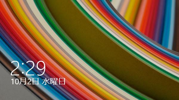 Windows8 デスクトップの背景を変更する方法 PC設定のカルマ - ウィンドウズ8 壁紙 変更