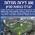 העיר שלא תמצאו בפרסומי הפרויקט של גינדי - ynet ידיעות אחרונות