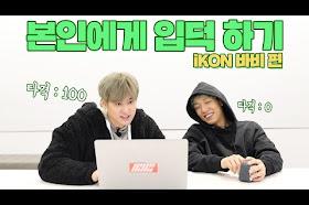 210326 Chanwoosari : iKON BOBBY watching fan-made videos!!